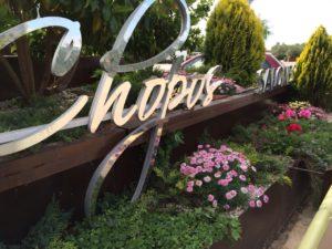 jardines de boda en albacete letrero